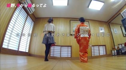 151118紺野、今から踊るってよ (7)