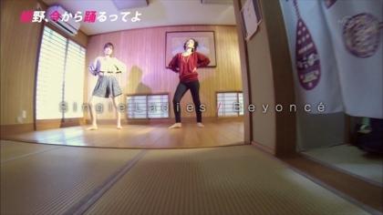 151118紺野、今から踊るってよ (3)