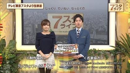 151120 7スタライブ (1)