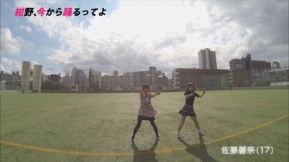 151125紺野、今から踊るってよ (1)