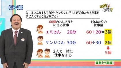 160314合格モーニング 紺野あさ美 (3)