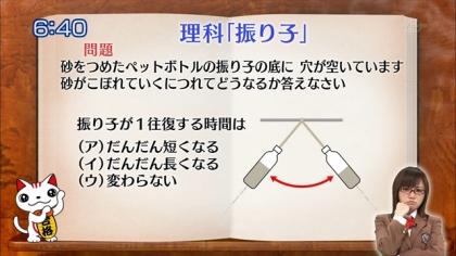 160316 合格モーニング 紺野あさ美 (5)