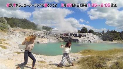 160316紺野、今から踊るってよ 紺野あさ美 (3)