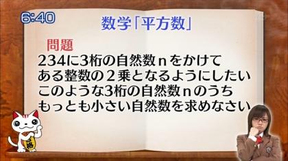 160318合格モーニング 紺野あさ美 (5)