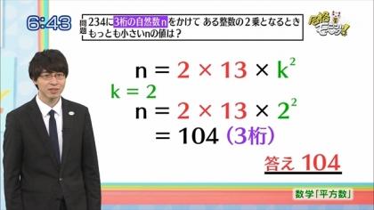 160318合格モーニング 紺野あさ美 (3)