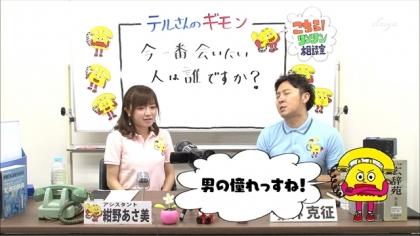 160319リンリン相談室 紺野あさ美 (3)