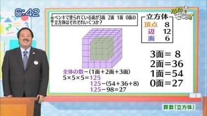 160321合格モーニング 紺野あさ美 (2)
