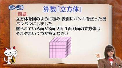 160321合格モーニング 紺野あさ美 (4)