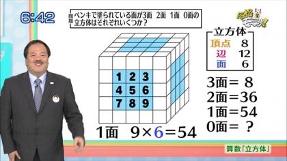 160321合格モーニング 紺野あさ美 (3)