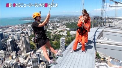 160320 紺野、今からニュージーランドで踊るってよ 紺野あさ美 (2)