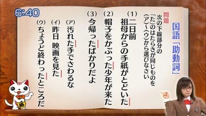 160322合格モーニング 紺野あさ美 (5)