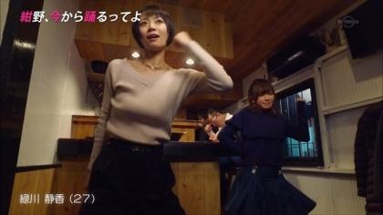 160323紺野、今から踊るってよ 紺野あさ美 (1)