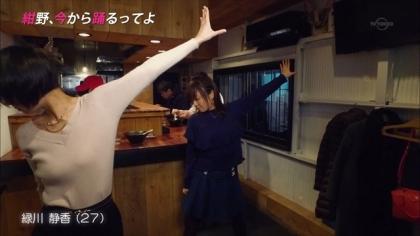 160323紺野、今から踊るってよ 紺野あさ美 (3)