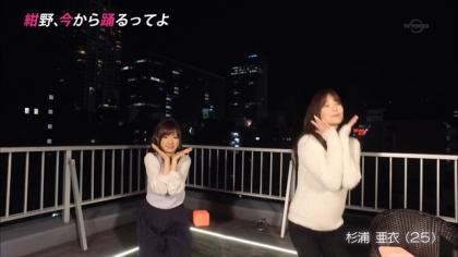 160324 紺野、今から踊るってよ 紺野あさ美 (4)