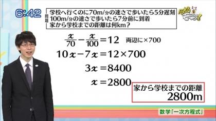 160325合格モーニング 紺野あさ美 (3)