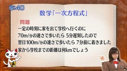160325合格モーニング 紺野あさ美 (7)
