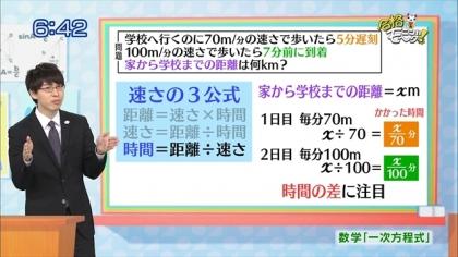 160325合格モーニング 紺野あさ美 (4)