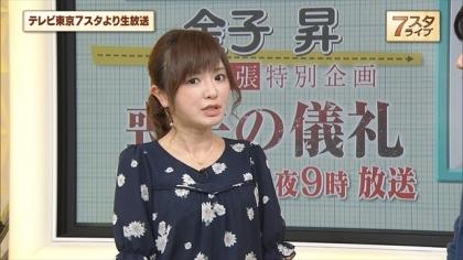 160325 7スタライブ 紺野あさ美 (3)