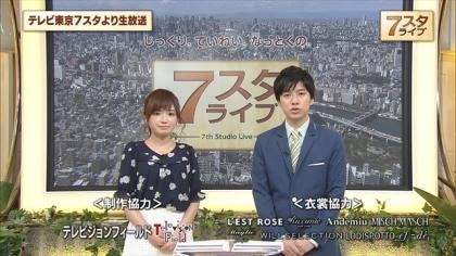 160325 7スタライブ 紺野あさ美 (1)