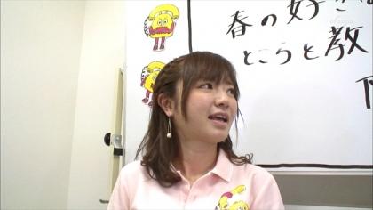 160327リンリン相談室 紺野あさ美 (4)