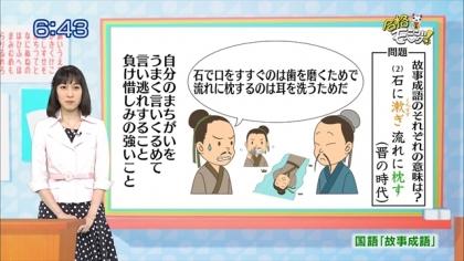 160329合格モーニング 紺野あさ美 (3)