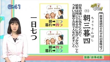 160329合格モーニング 紺野あさ美 (4)