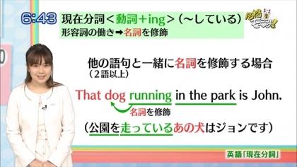 160331合格モーニング 紺野あさ美 (2)