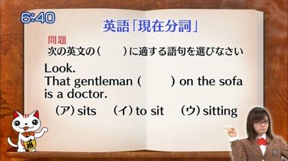 160331合格モーニング 紺野あさ美 (4)