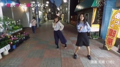 160331紺野、今から踊るってよ (2)
