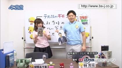 160401リンリン相談室 紺野あさ美 (1)