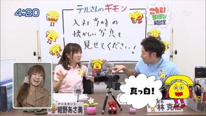 160401リンリン相談室 紺野あさ美 (4)