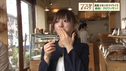 160401マイライク7スタライブ 紺野あさ美 (2)