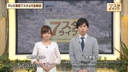 160401マイライク7スタライブ 紺野あさ美 (1)