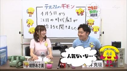 160403リンリン相談室 紺野あさ美 (4)