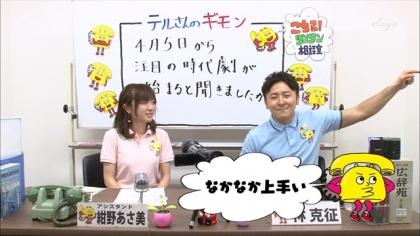 160403リンリン相談室 紺野あさ美 (5)