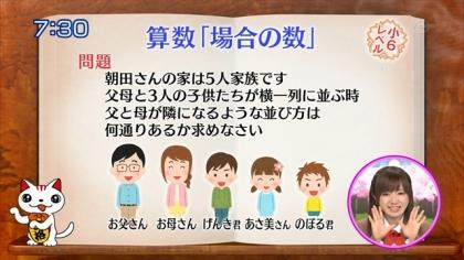 160404合格モーニング 紺野あさ美 (5)