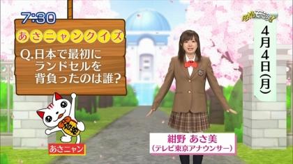160404合格モーニング 紺野あさ美 (6)