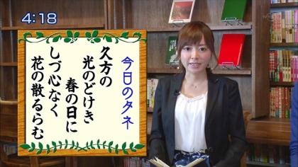 160405朝ダネ 紺野あさ美 (3)