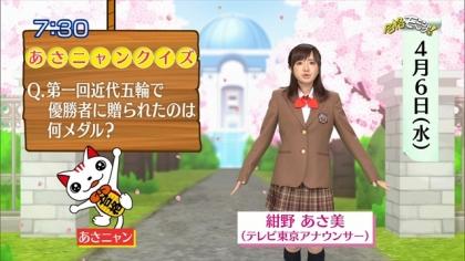 160406合格モーニング 紺野あさ美 (7)
