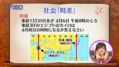 160406合格モーニング 紺野あさ美 (6)