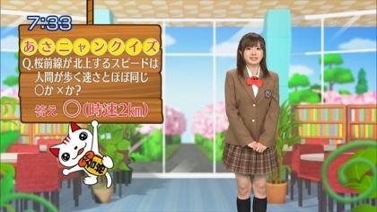 160407 合格モーニング 紺野あさ美 (1)