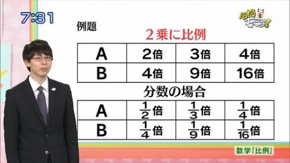 160408合格モーニング 紺野あさ美 (4)