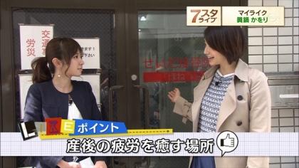 160408マイライク7スタライブ 紺野あさ美 (7)