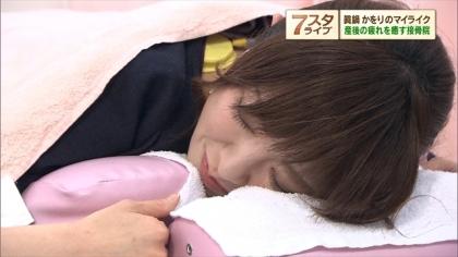 160408マイライク7スタライブ 紺野あさ美 (4)