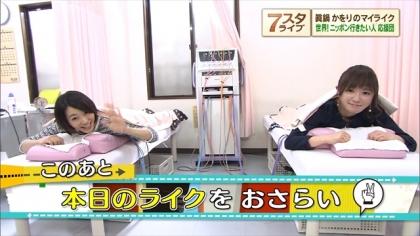 160408マイライク7スタライブ 紺野あさ美 (2)