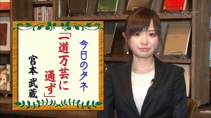 160411 朝ダネ 一道万芸に通ず 紺野あさ美 (5)
