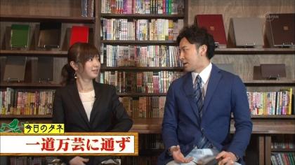 160411 朝ダネ 一道万芸に通ず 紺野あさ美 (4)