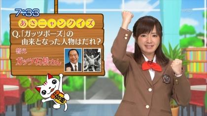 160411 合格モーニング 紺野あさ美 (1)