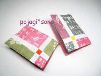 ハングルプリント モシ カードケース