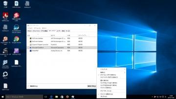 20151102-{11,デスクトップexplorer